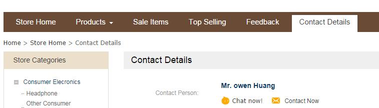 Контакты продавца алиэкспресс