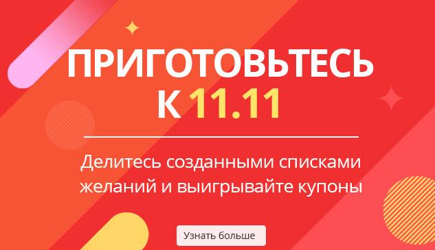 11_11_15