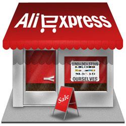 как выбрать продавца на алиэеспресс