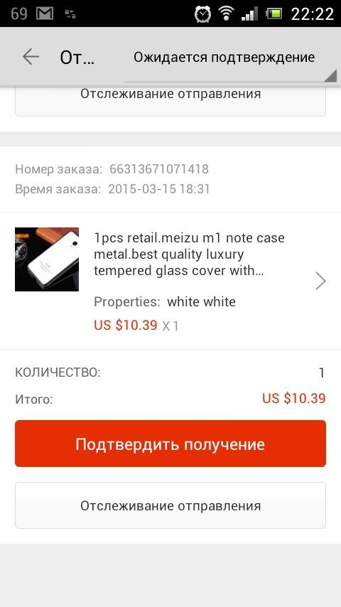 Интернет магазин бытовой техники на заказ как это