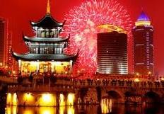 Выходные в Китае