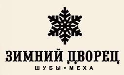 zimnii_dvorec
