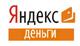Оплата Алиэкспрес Яндекс деньгами.