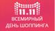 10 важных фактов, которые вам нужно знать про Распродажу 11.11