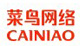 Транспортная компания Cainiao