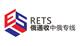 ETS Express на Алиэкспресс. Отслеживание и общая информация.