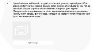 aliepress_account, аккаунт алиэкспресс, разблокировать аккаунт али