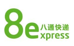 Курьерская компания 8Express